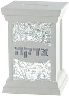 优质 Judaica 白色 Tzedakah Box 带破碎玻璃设计,树脂
