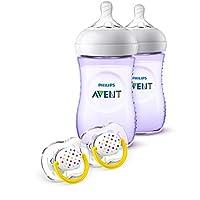 Philips Avent Natural 奶瓶 Purple Gift Set, SCD113/23