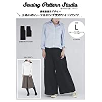 Sewing Pattern Studio 带接缝型纸・图案 高桥惠美子设计 手绘半身&长款宽裤 L尺寸 EC-0002L