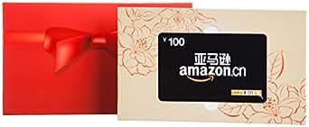 礼品卡-红包装通用版实物卡
