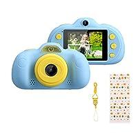 儿童数码相机P8  蓝色