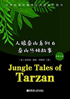 """""""人猿泰山系列6:Jungle Tales of Tarzan(纯英文版) (English Edition)"""",作者:[埃德加·赖斯·巴勒斯]"""