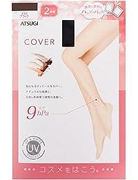 ATSUGI 厚木 连裤袜 穿起来的化妆品 COVER 连裤袜 [2 双装]