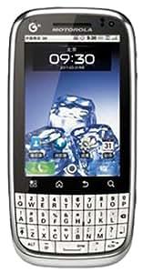 摩托罗拉(Motorola)MT620 3G智能手机(简洁白 移动定制)