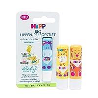 Hipp 喜宝 婴儿柔顺润唇膏 3瓶装 (3 x 4.8 g)