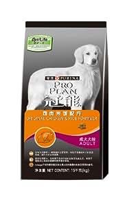 ProPlan 冠能成犬鸡肉米饭15kg(老包装)