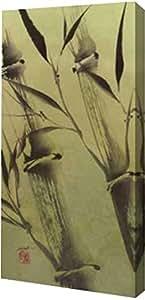 "PrintArt GW-POD-29-SKP100-25.40x50.80 cm""竹子和平"" 由 Katsumi Sugita 创作画廊装裱艺术微喷油画艺术印刷品 8"" x 16"" GW-POD-29-SKP100-8x16"