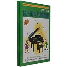 快乐钢琴基础教程(1B级原版引进共4册)