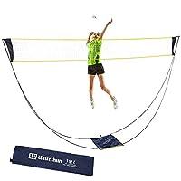 Quner 便携式羽毛球网 简单可折叠可拆卸羽毛球网户外运动网