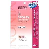 MINON 氨基酸保湿补水面膜 舒缓修护 22mL×4枚