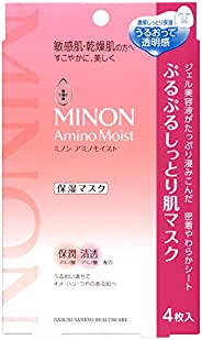 MINON 氨基酸保濕補水面膜 舒緩修護 22mL×4枚