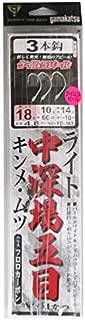 伽玛卡兹(Gamakatsu) 灯中深场五目隔断(3根) FD163#18-10.
