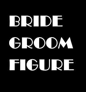 LOVENJOY 舞蹈新娘和新郎剪影蛋糕装饰 白色 ZW-0575W