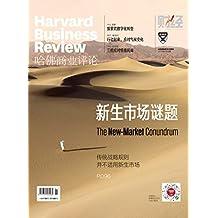 新生市场谜题(《哈佛商业评论》2020年第6期/全12期)