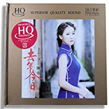 无比传真唱片 发烧女声 陈佳 去年今日 HQCD高音质发烧CD碟光盘(东盛文化)