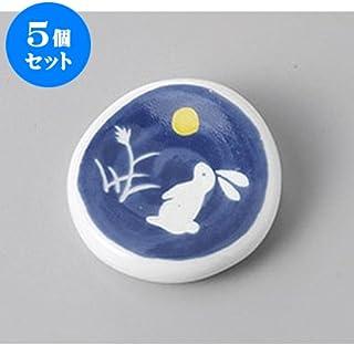 5个一套 筷子 梦兔子(蓝色)筷架 [4.4 x 1.5cm] 【日式饭馆 旅馆 日式餐具 餐饮店 业务用 餐具】
