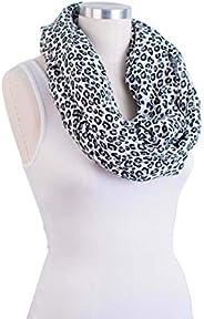 Bebe au Lait 优质棉布哺乳围巾,Bijou 豹纹色