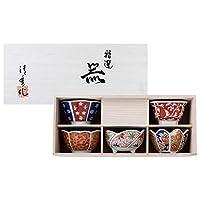Arita 有田焼 形状变化 小碗套装 锦织图案 (含木盒) 56969