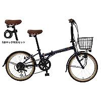 ROVER FDB206L 蓝色修身时尚自行车 筒型篮子/LED手提灯/后轮环锁/优质丝绒除泥/6段变速齿轮+5连锁锁锁W锁18227-03