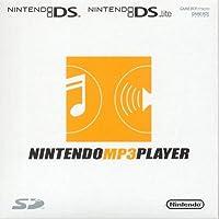 任天堂 MP3 播放器(Nintendo DS)(德国版)