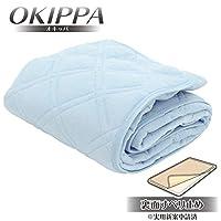 Merry Night 起绒面料 褥垫 OKIPPA 背面防滑 不易移位 柔软 毛巾面料 *棉 四季通用 可整体清洗 单人 萨克森蓝