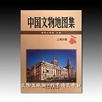 中国文物地图集.上海分册