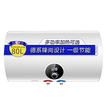 BOSCH 博世 电热水器 一级能效 多功率速热 旋钮控制 三级断电保护 TR 3000 T 80-2 MH(亚马逊自营商品, 由供应商配送)