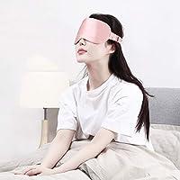 Ficarsi 斐佧思 石墨烯发热真丝眼罩usb充电加热蒸汽眼罩热敷缓解眼疲劳立体透气男女家用办公旅行发热护眼睡眠遮光眼罩 (藕粉/单个装)