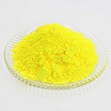 1.7盎司熒光顏料粉。 涂層顏料,化妝顏料,油墨顏料,陶瓷顏料 黃色