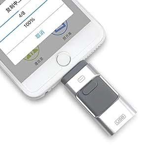 适用于苹果安卓电脑三合一优盘OTG手机U盘 16g 32g 64g新款手机u盘 (银灰色(16G 苹果 安卓 USB))