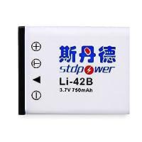 斯丹德 Li-42B 数码相机电池 适用于奥斯巴林FE-20 FE-320 FE-340 FE-230 FE-240 (银白)