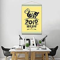 客厅装饰画玄关过道走廊挂画卧室新年2019猪年春节过年卷轴礼品礼物画来图定制 (小猪年画, 40 * 60CM)