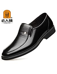 LAORENTOU 老人頭 商务休闲皮鞋男式 头层牛皮细腻猪皮内里透气 百年经典套脚正装黑皮鞋