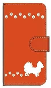 girlsNEO 翻盖型手机壳 有摄像头开口 (狗的散步/白色 蝴蝶 系列) PD-Var-YSZ-01513SO-04J-PD-OGR-YSZ-01513 Xperia XZ Premium SO-04J オレンジ手帳:いぬのお散歩/ホワイト パピヨン