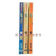 正版儿童卡通DVD 海绵宝宝1+2+3 18DVD 儿童动画光碟