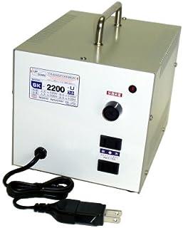 日章工业 变形金刚SK系列(电压增强・羽绒两用型) AC120V⇔AC100V2200W SK-2200U