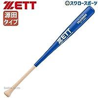 ZETT 硬式棒球 训练球棒 木制(枫木) 源田模型型 84cm 1000g平均 蓝色(2300) 日本制 BTT14984G