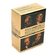 贝多芬交响曲全集(4DVD9+Bonus)