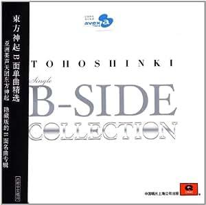 东方神起B面单曲精选(CD)