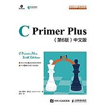 C Primer Plus(第6版)中文版【最新修订版】(异步图书)【豆瓣评分9.1  重量级C大百科全书  中文版累计销量近百万册!  C图书领域的独孤求败!】