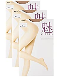 ATSUGI 厚木 ASTIGU 【魅】 素肌感 透明连裤丝袜 3双套装 ASTIGU 女士