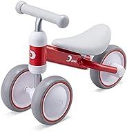 D-bike mini PLUS 红色