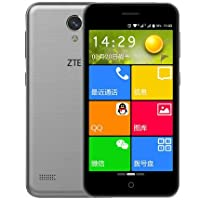ZTE/中兴 BA520 移动联通双4G智能手机2+16G 双卡双待老人智能手机 (灰色)
