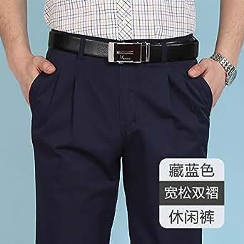 南极人2018秋冬季新品爸爸装休闲裤宽松商务纯棉男裤双褶纯棉长裤-31藏蓝(薄) 31