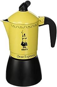Bialetti Musa Satinata 浓缩咖啡机,4杯,不锈钢,银,30 x 20 x 15厘米