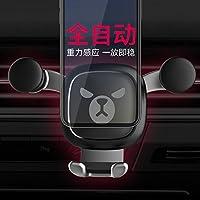 岸木 车载手机支架 全自动汽车导航支架 出风口重力吸盘 金属重力导航支架 卡扣式 手机支架 适用于苹果全系 iPhone X plus 三星 小米 华为 拽熊滑动支架 (浅灰色)