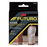Futuro 舒适护膝 小号 1