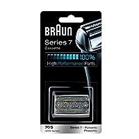 Braun 德国博朗70S刀头网膜组合(使用于7系 德国进口 正品保证)