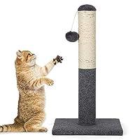 猫抓板塔立式剑麻绳小猫爬板高大地毯底座刮板带互动球适用于猫咪大型猫和宠物