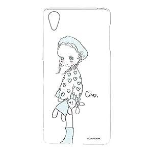 caho 手机壳透明硬壳印花毛绒玩具和小女孩手机壳适用所有机型  ぬいぐるみと少女B 2_ Xperia X Performance F8132